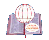 bible-society-of-uganda-logo